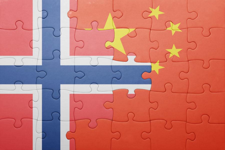 Kirkenes internasjonale nyheter. Lokal journalistikk rettet mot et kinesisk marked.